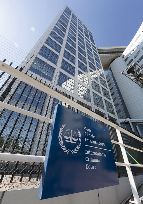 The International Criminal Court in The Hague, alongside the United Nations Human Rights Council, is turning in practice into the defender of terror (Photo: Getty Images)