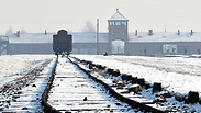 Auschwitz extermination camp (Photo: AFP)