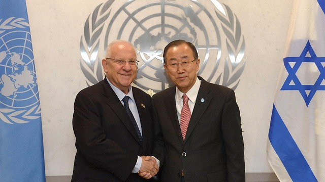 Ban with President Reuven Rivlin last year. (Photo: GPO)