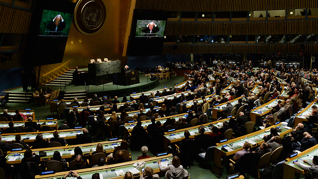 Israeli President Rivlin speaking at the UN General Assembly (Photo: EPA) (Photo: Reuters)