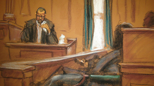 Courtroom sketch from trial in New York City (Illustration: Jane Rosenberg)