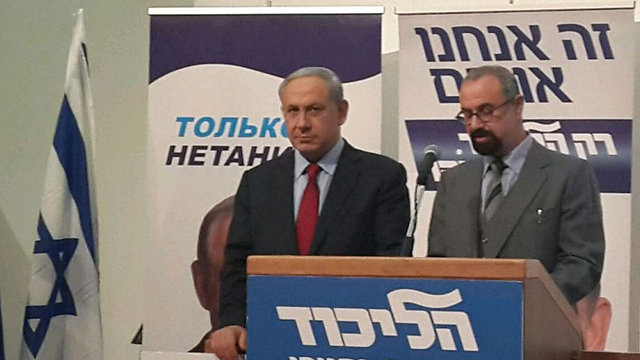 Netanyahu at the Russian-campaign launch event (Photo: Gilad Morag)