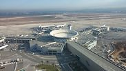Photo: Israel Airports Authority