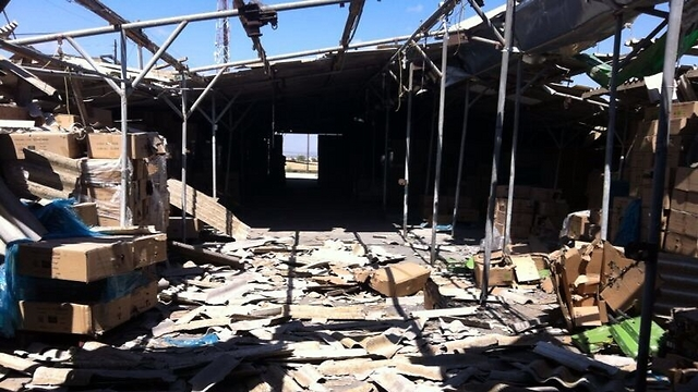 A factory in Kibbutz Nir Am near the Gaza border that was destroyed from rocket fire during Operation Protective Edge.