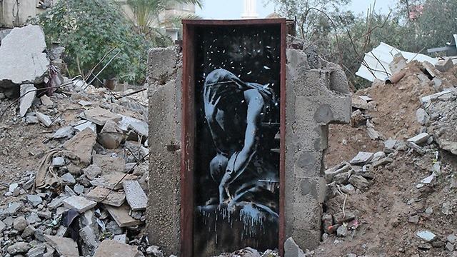Mural in Gaza (Photo: Banksy)