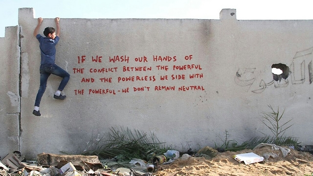 Banksy graffiti in Gaza. (Photo: Banksy)