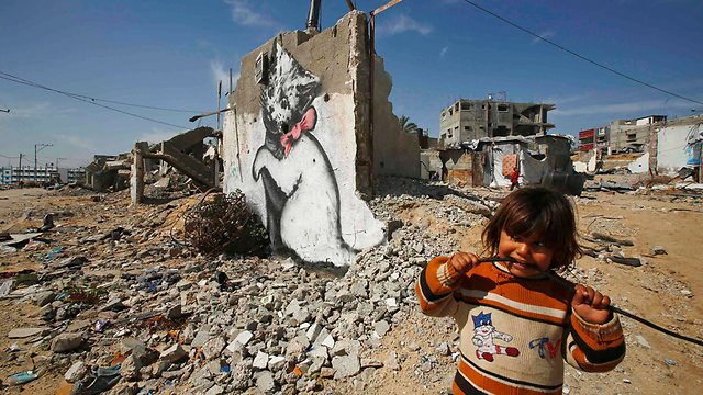 Poverty in the Gaza Strip (Photo: Reuters)