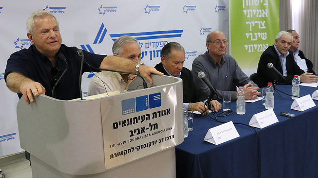 Commanders for Israel's Security (Photo: Shaul Golan)