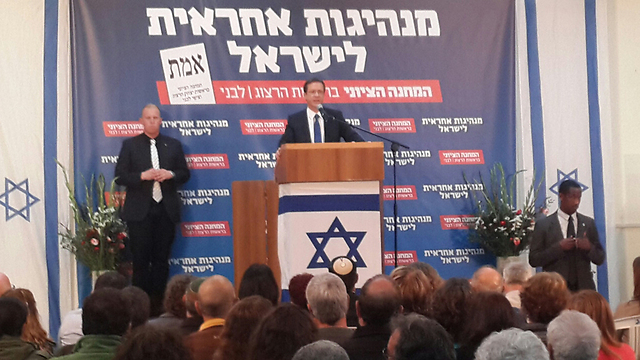 Herzog speaks in south after Netanyahu speech. (Photo: Roi Idan)