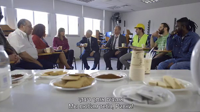 Screen capture from Likud clip