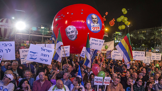 Crowd at Rabin Square (Photo: AFP)