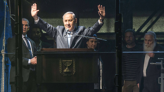 Netanyahu at Rabin rally (Photo: AFP)