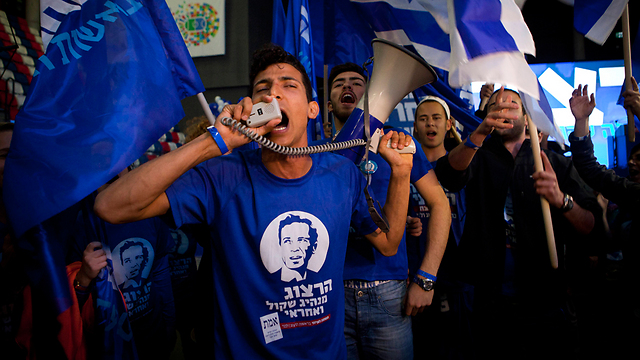 Zionist Union activists on election night (Photo: AP)
