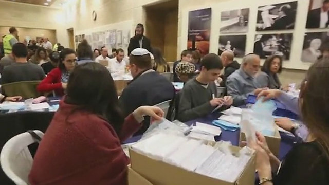 Absentee ballots being counted at the Knesset (Photo: Gil Yohanan)