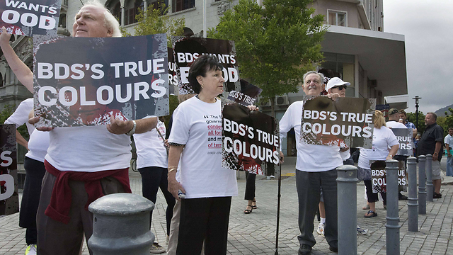 Boycott demonstration in Cape Town (Photo: AFP)