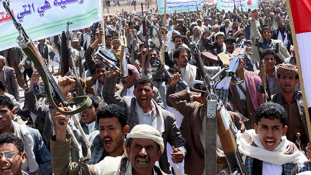 Houthi supporters demonstrate in Yemen's northwestern city of Saada (Photo: Reuters)