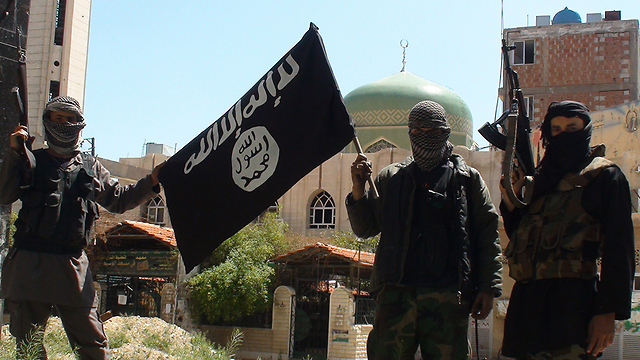 Islamic State Militants in Syria.
