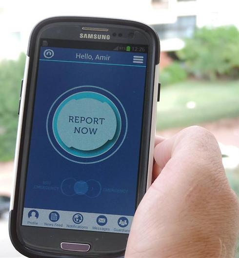 The Reporty application.