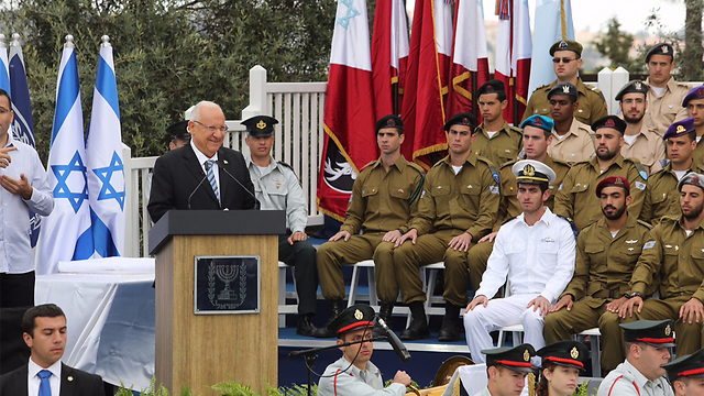President Rueven Rivlin at Independence Day ceremony. (Photo: Gil Yohanan)