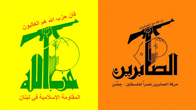 Hezbollah flag, left, and Hesn flag, right