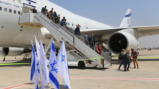 Israelis land safely after being stranded in Nepal  (Photo: Yaron Brenner)