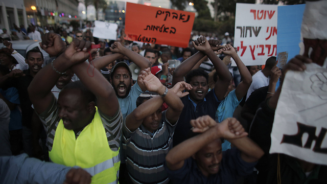 Protest against racism in Ashkelon (Photo: AFP) (Photo: AFP )