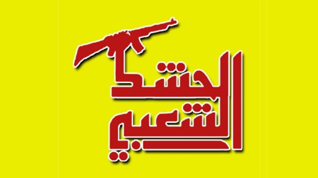The Popular Mobilization Forces' flag. The integration of Shiite militias deters not only the Sunni population, but also the leaders of the anti-ISIS coalition