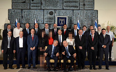 Censored government picture (Photo: Behadrey Haredim, GPO)