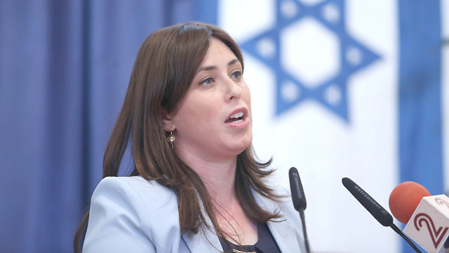 Hotovely dismissed the French plan as 'a waste of time'. (Photo: Gil Yochanon) (Photo: Gil Yochanon)