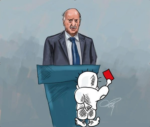 Palestinian caricature: Rajoub shown red card