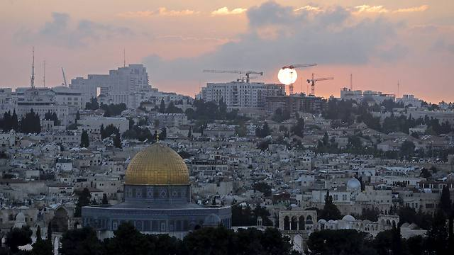 The US has long maintained a 'neutral' stance on Jerusalem. (Photo:Reuters) (Photo: Reuters)