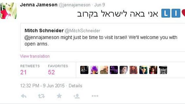 Jenna Jameson tweets in Hebrew: 'I'm coming to Israel soon'