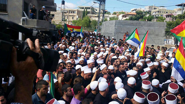 Druze protest in northern Israel on Saturday.