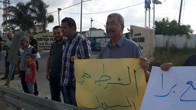 A protest in Tayibe after the murder there.