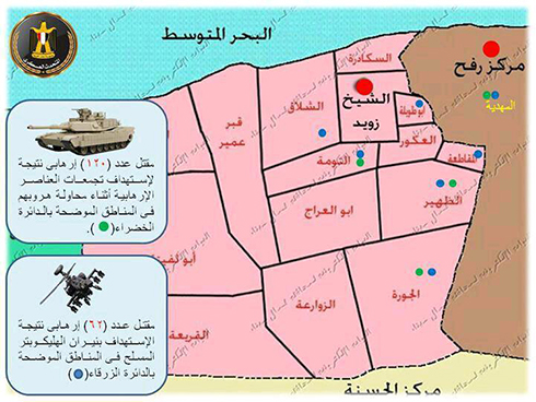 Map presented by Egyptian military to reporters, noting the areas of fighting in Sinai.
