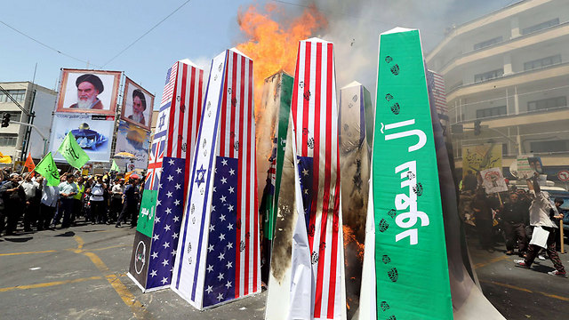 Anti-Israel and US banners in Teheran on Jerusalem day(Photo:AFP) (Photo: AFP)