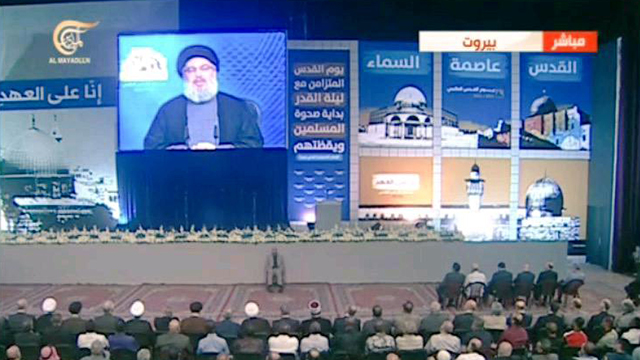 Nasrallah on the big screen.