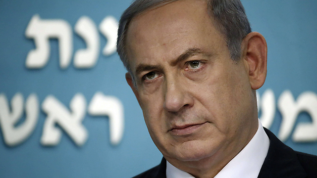 Netanyahu is looking ahead to the day after Obama (Photo: AFP)