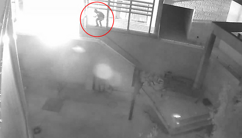 Screenshot captured from the security camera.