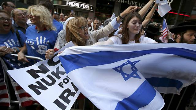 Protest against nuclear deal at Times Square (Photo: Reuters)