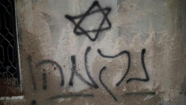 The word 'revenge' sprayed on the wall of Mamoun Dawabsheh's home (Photo: Rabbis for Human Rights) (Photo: Zacharia Sada, Rabbis for Human Rights)