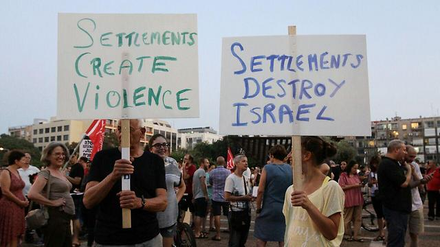 Protesters at Rabin Square (Photo: Ido Erez)