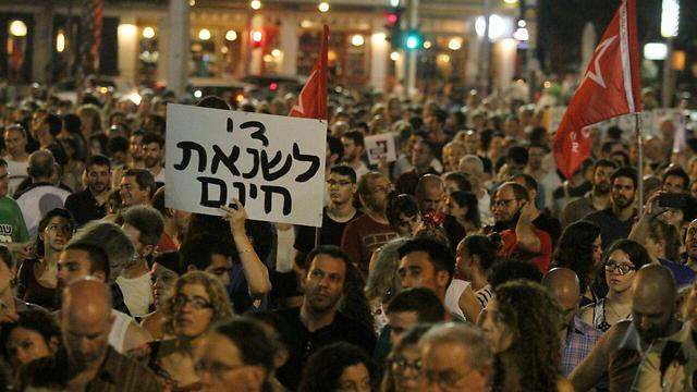 Sign saying 'No more gratuitous hatred' at Rabin Square (Photo: Ido Erez)