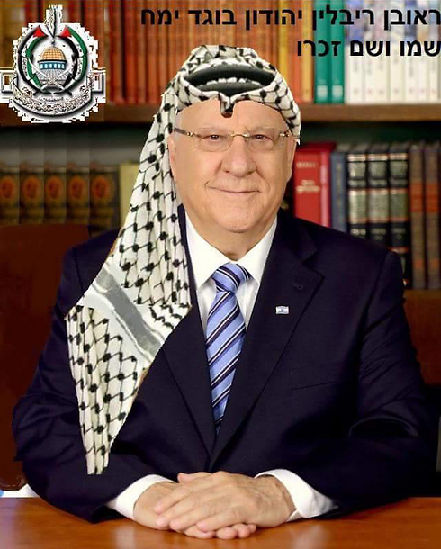 The photo of Rivlin in a Keffiyeh with Palestinian symbols (Photo: screengrab)