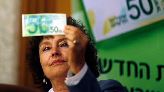 Bank of Israel Governor Karnit Flug (Photo: Reuters)