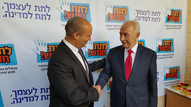 Education Minister Bennett with Peres (Photo: Mark Neiman, GPO)