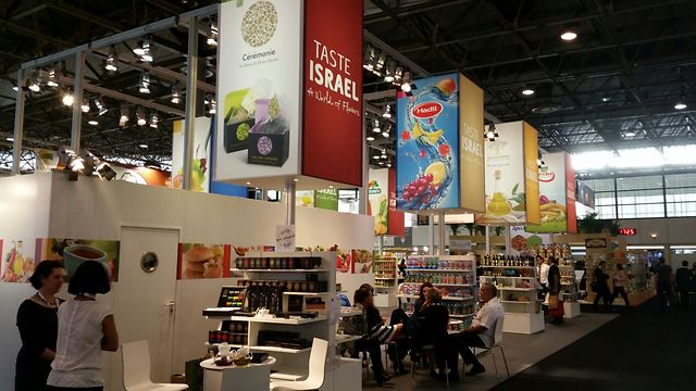 An Israeli pavilion at a global competition (PR photo)
