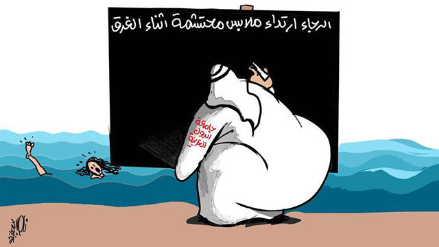 Criticism against the Gulf states and the Arab Leagues. The writing on the blackboard says: 'Please dress modestly while drowning.'