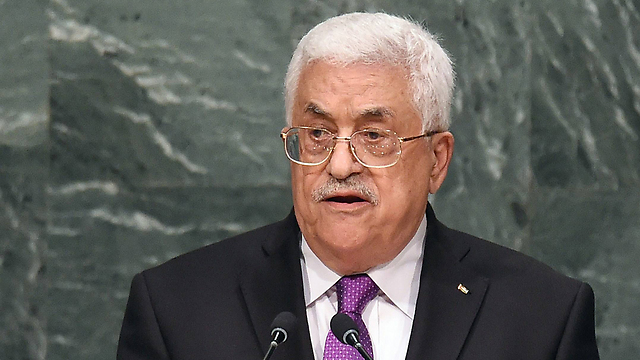 Abbas speaking at the UN on Wednesday (Photo: AFP)