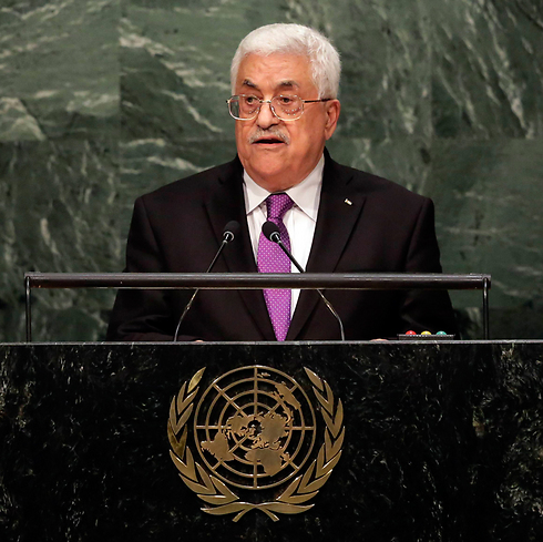 Mahmoud Abbas. Seems to be losing control (Photo: AP)
